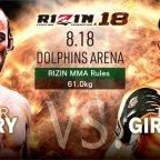 Victor Henry US #1 Bantamweight Rizin 18 Debut